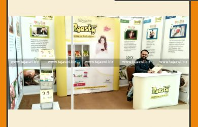 Foodmech Surat Portable Exhibition Kit