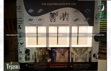 PM Electro Auto Pvt Ltd Portable Backdrop